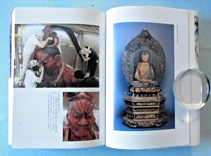 「仏像再興」牧野隆夫著