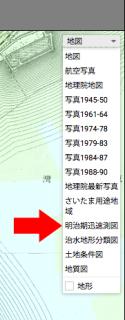 「今昔マップ on the web」地図選択プルダウンメニュー