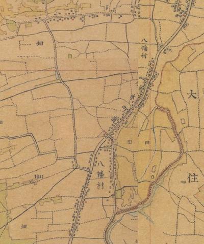 八幡村付近の迅速測図