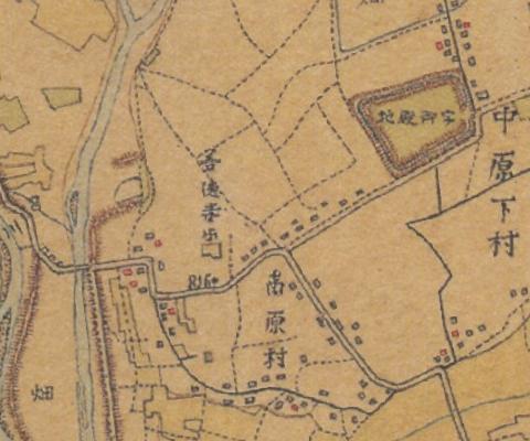 南原村・中原下宿付近の迅速測図