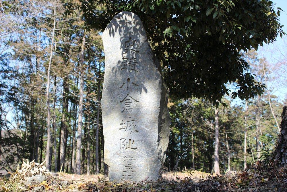 小倉城 002-1
