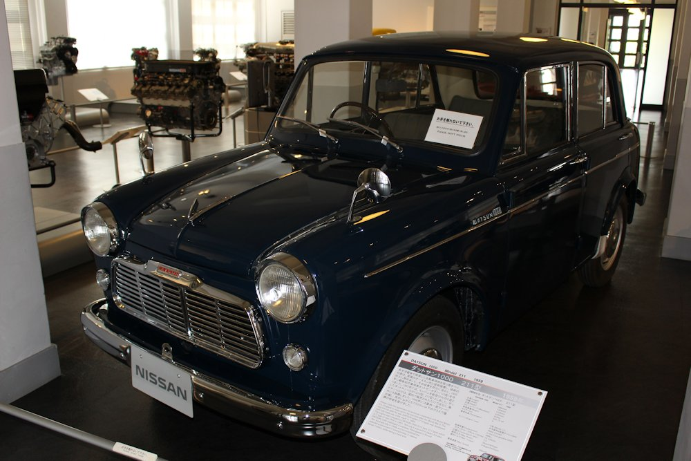 日産自動車横浜工場ゲストホールエンジン博物館 011