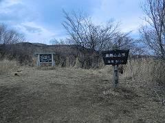 049南郷山山頂-s