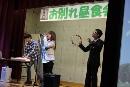 2016317tyuusyoku (6) (130x87)