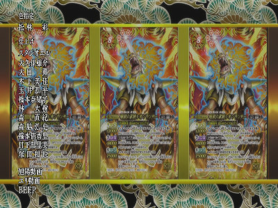bandicam 2015-11-08 00-40-22-104