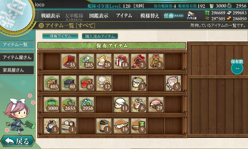 2015-11-13_215150.jpg