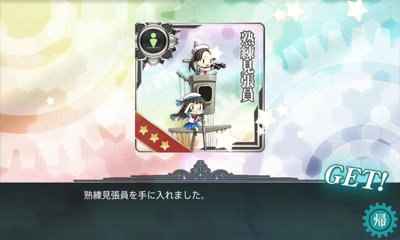 2015-11-18_225445.jpg