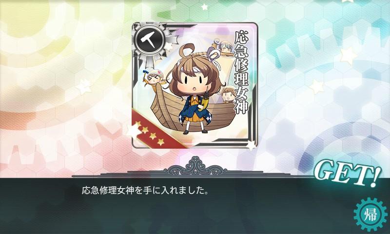 2015-11-19_003703.jpg
