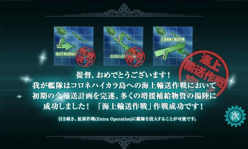 2015-11-19_212954.jpg