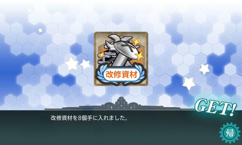 2015-11-20_105218.jpg