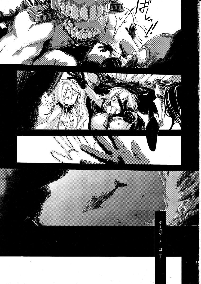 加賀「きっと戻ります、提督の声の聞こえる処へ」