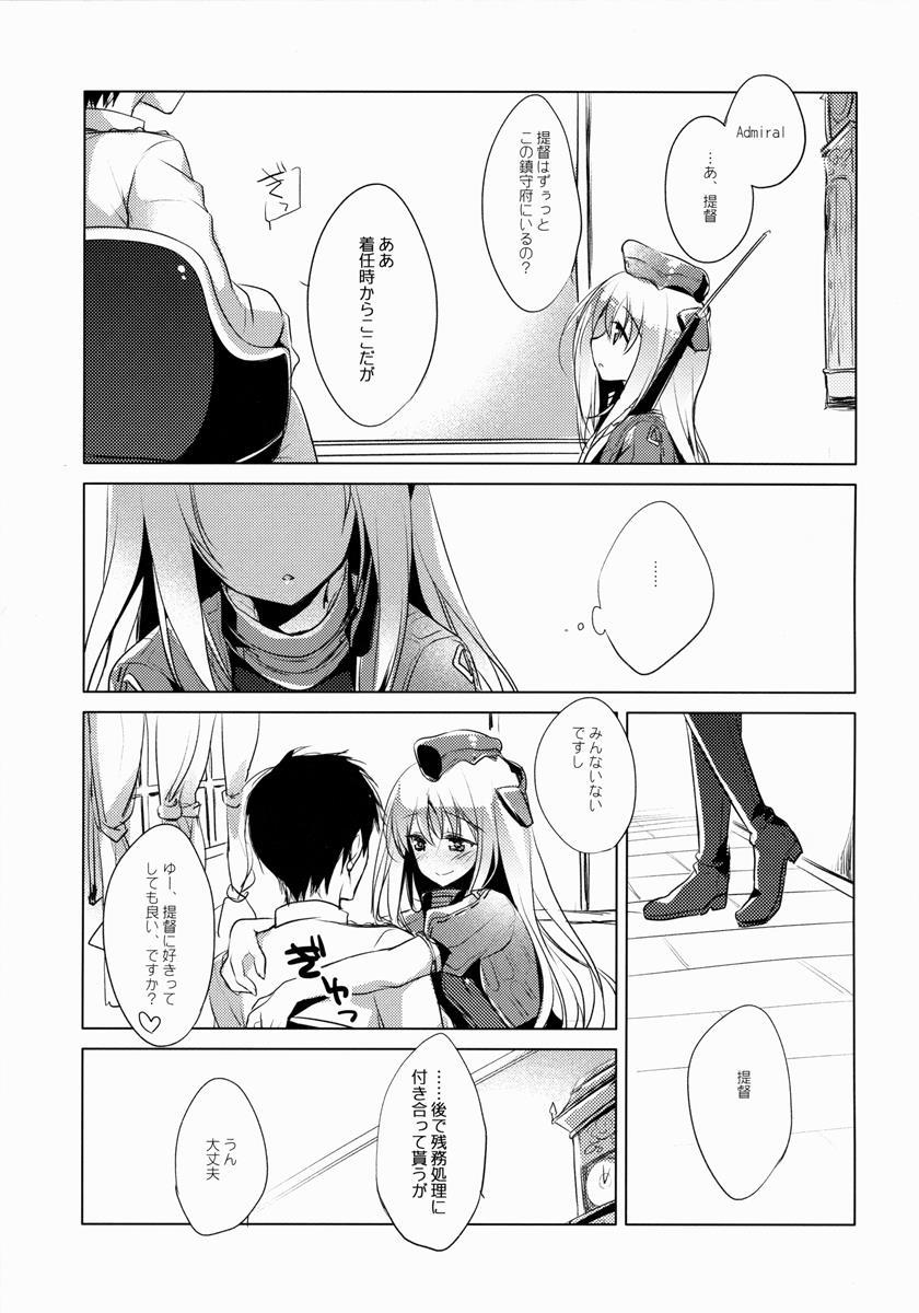 U-511「ゆー、提督に好きってしても良いですか?」