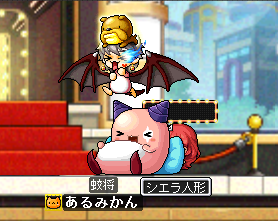 Maplestory919.png