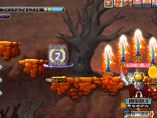 Maplestory925.png