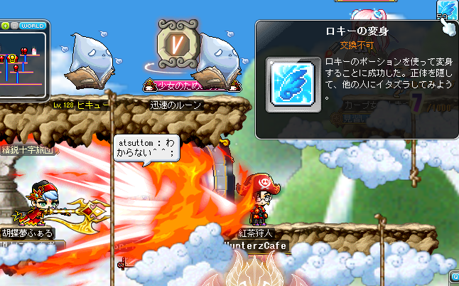 Maplestory934.png