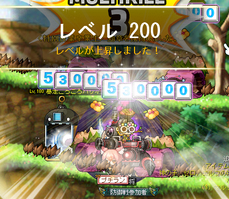 Maplestory945.png