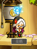 Maplestory947.png