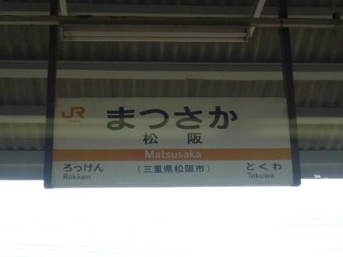 P1100573.jpg