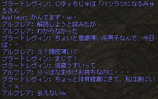 2015-08-09-1.jpg