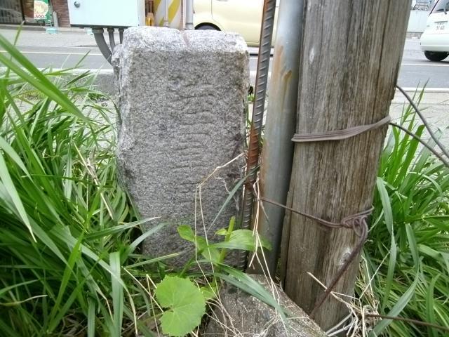 習志野境界石 (6)