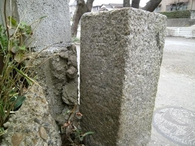 習志野境界石 (12)