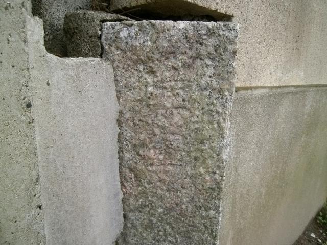 習志野境界石 (13)