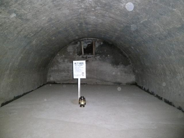 筑波病院壕 (2)