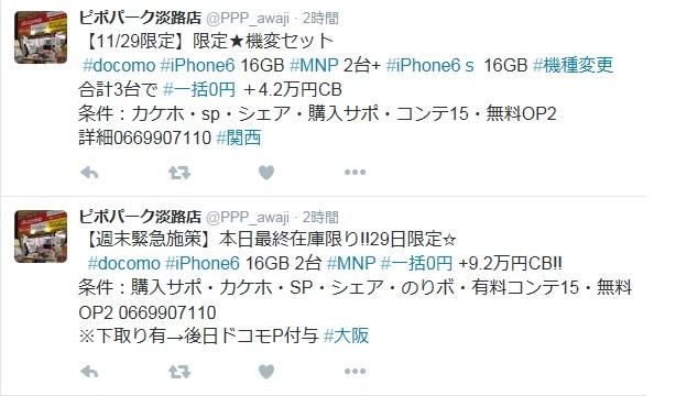 151129D2.jpg