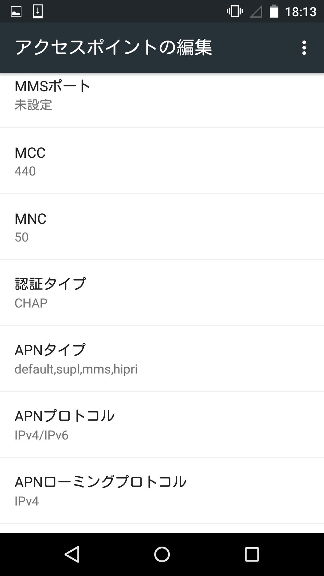 Screenshot_2015-11-02-18-13-49.jpg