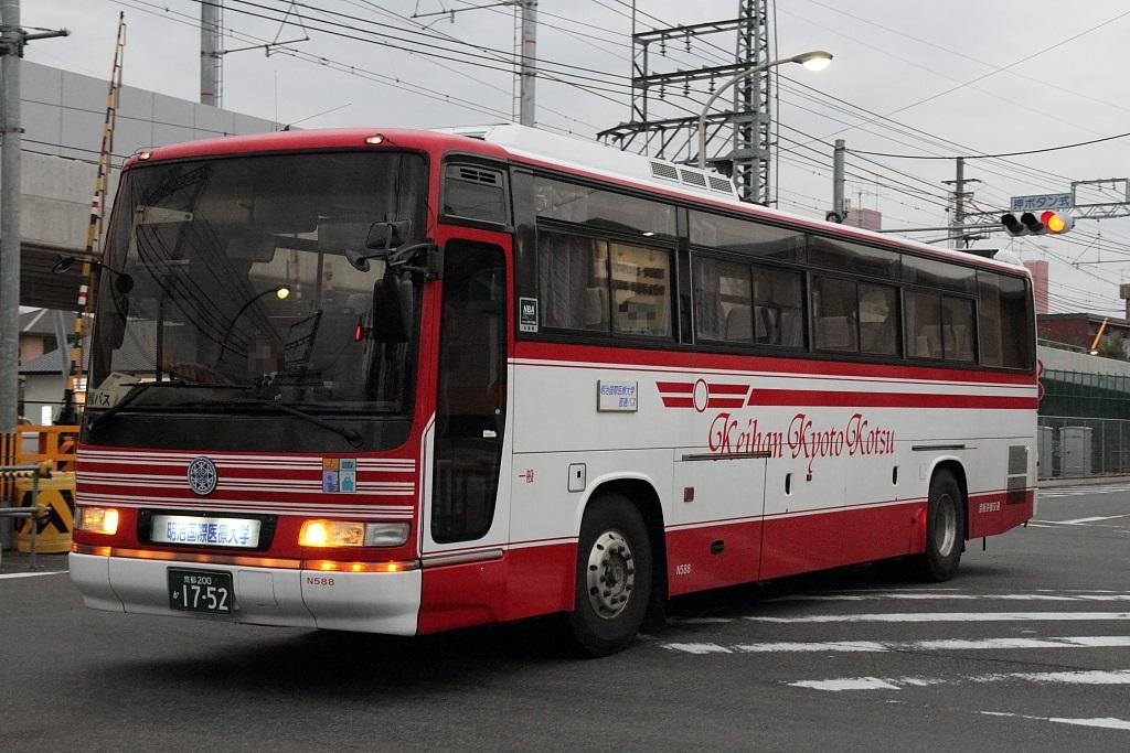N588.jpg