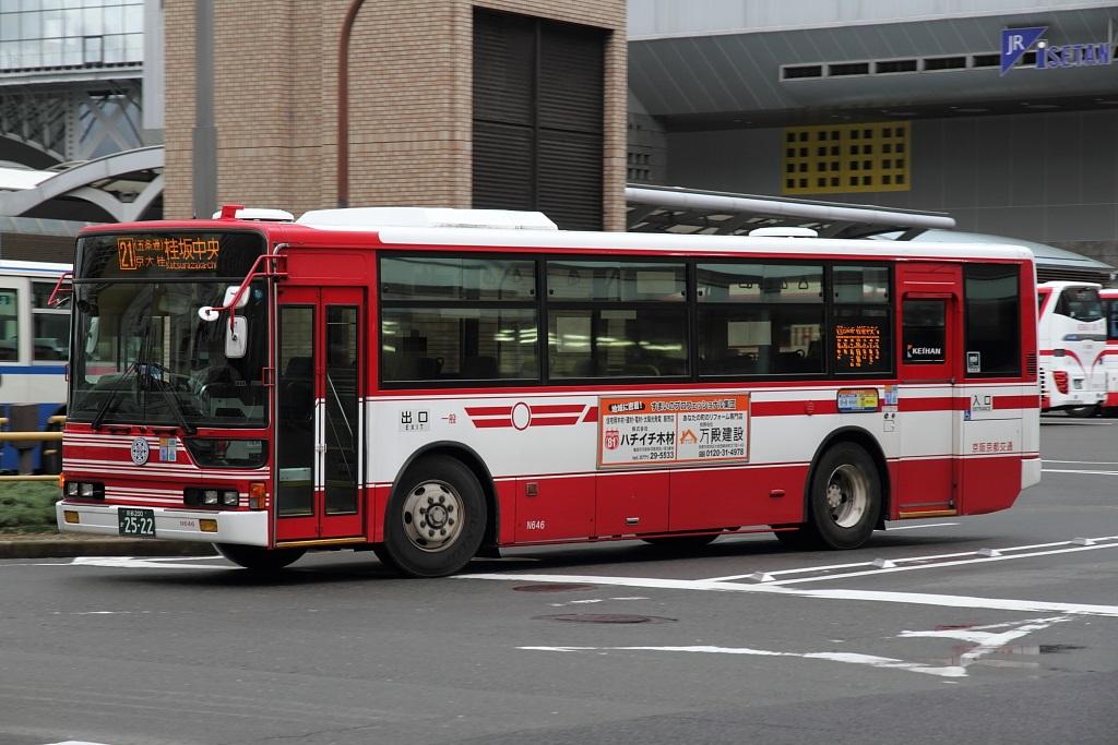 N646.jpg