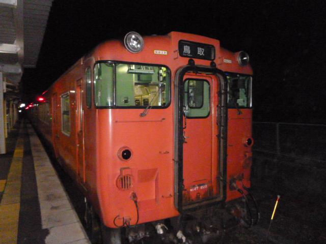 P1030126.jpg