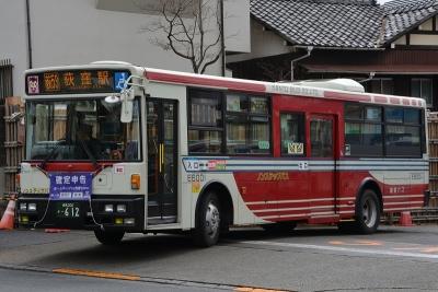 DSC_2918.jpg