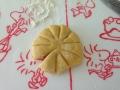 かぼちゃパン4 手順1