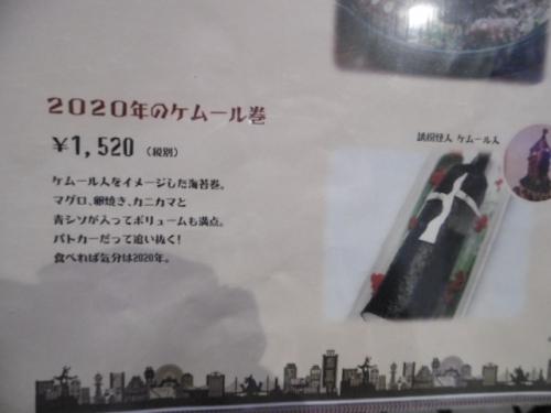 P1110312.jpg