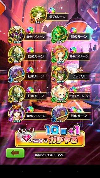 ジモ島突入 (2)