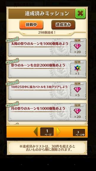 ジモ島ボス (5)