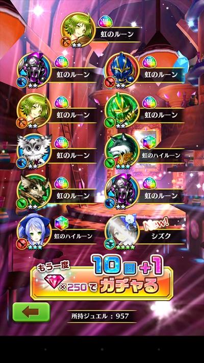 クリスマスガチャ大放出! (2)