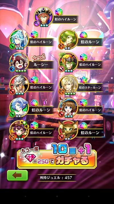 クリスマスガチャ大放出! (4)