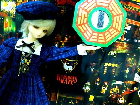 八卦鏡(パーコーチン)2