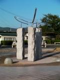 JR赤湯駅 飛翔