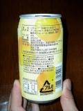 熊本県果実農業協同組合連合会 デコポンチューハイ 原材料