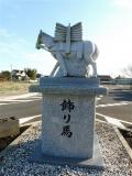 JR思川駅 飾り馬像