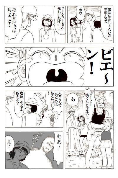 19p15.jpg