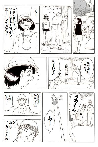 19p4.jpg