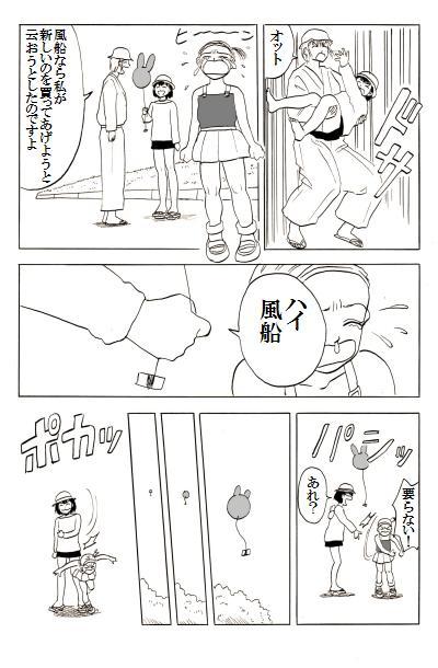 19p6.jpg