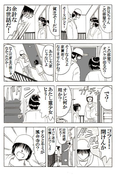 20p7.jpg