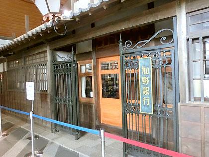 加野銀行玄関