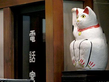 この招き猫大好き~~