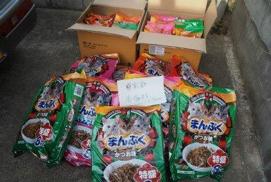 2016.1 月 支援物資 西脇さま(東京都)より